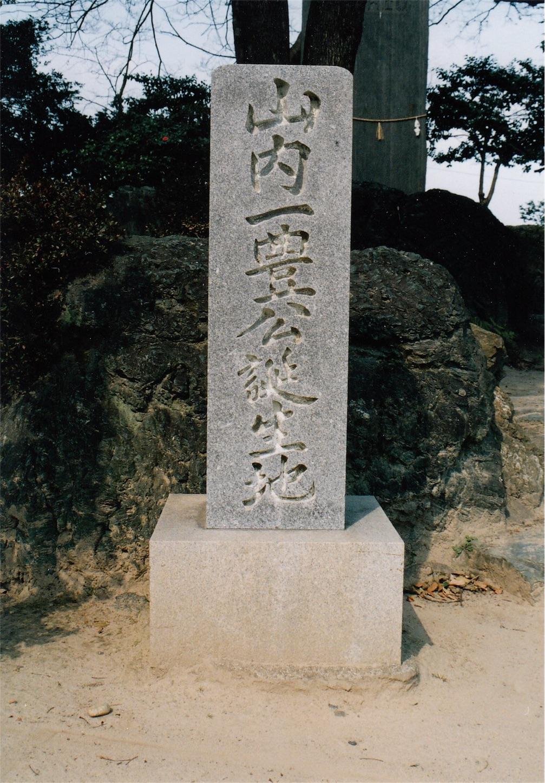 f:id:shinsaku1234t501:20170612234834j:image