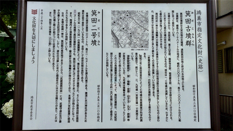 f:id:shinsaku1234t501:20170620185204j:image