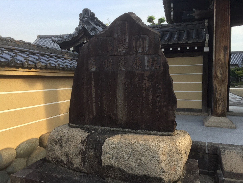 f:id:shinsaku1234t501:20170621160029j:image