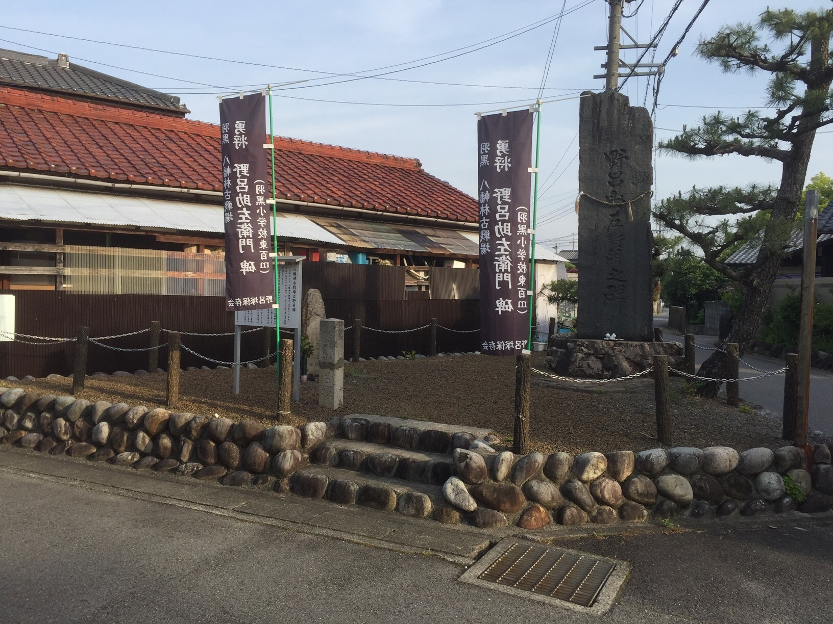 f:id:shinsaku1234t501:20170622152608j:image