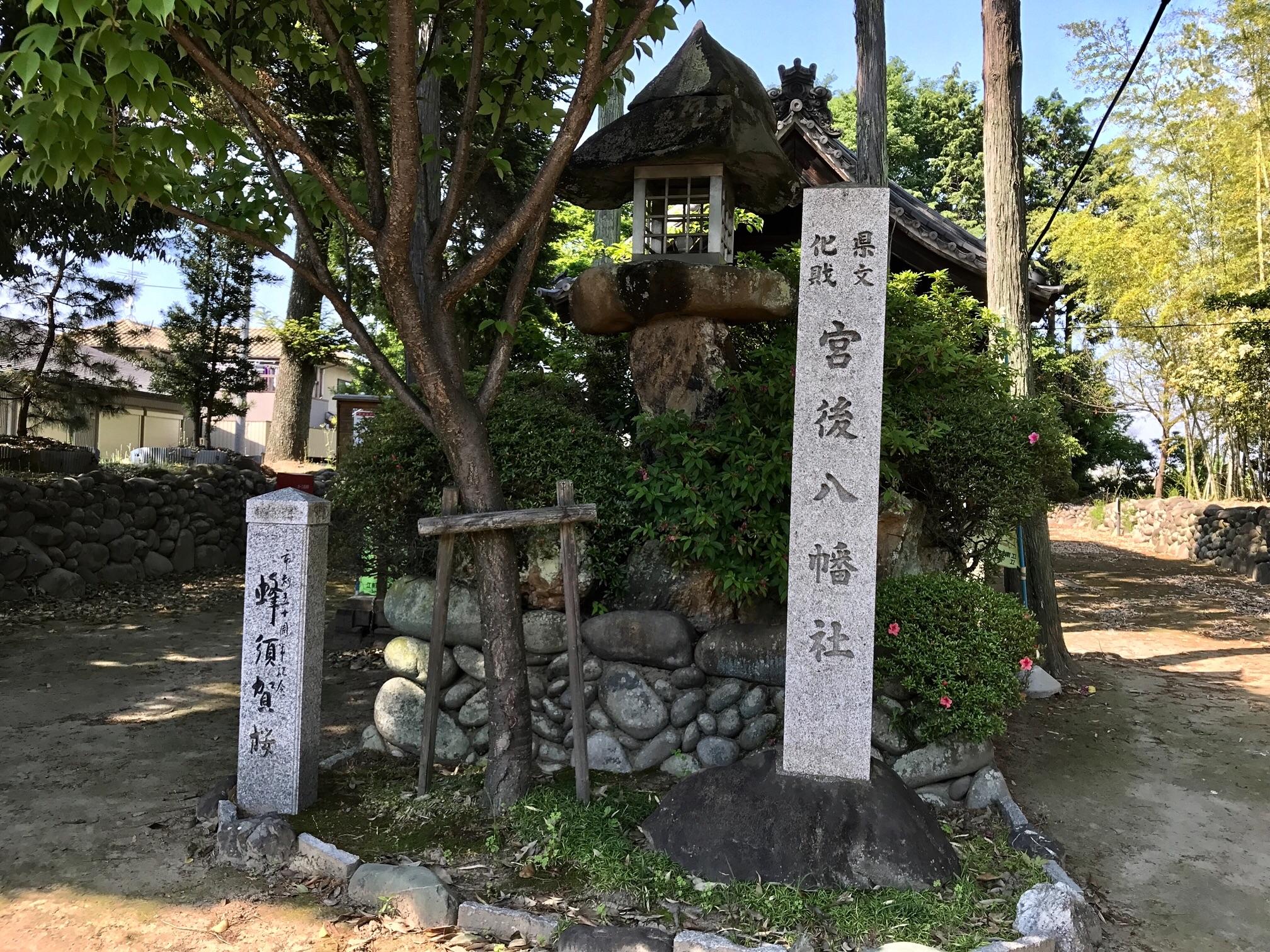 f:id:shinsaku1234t501:20170628191444j:image