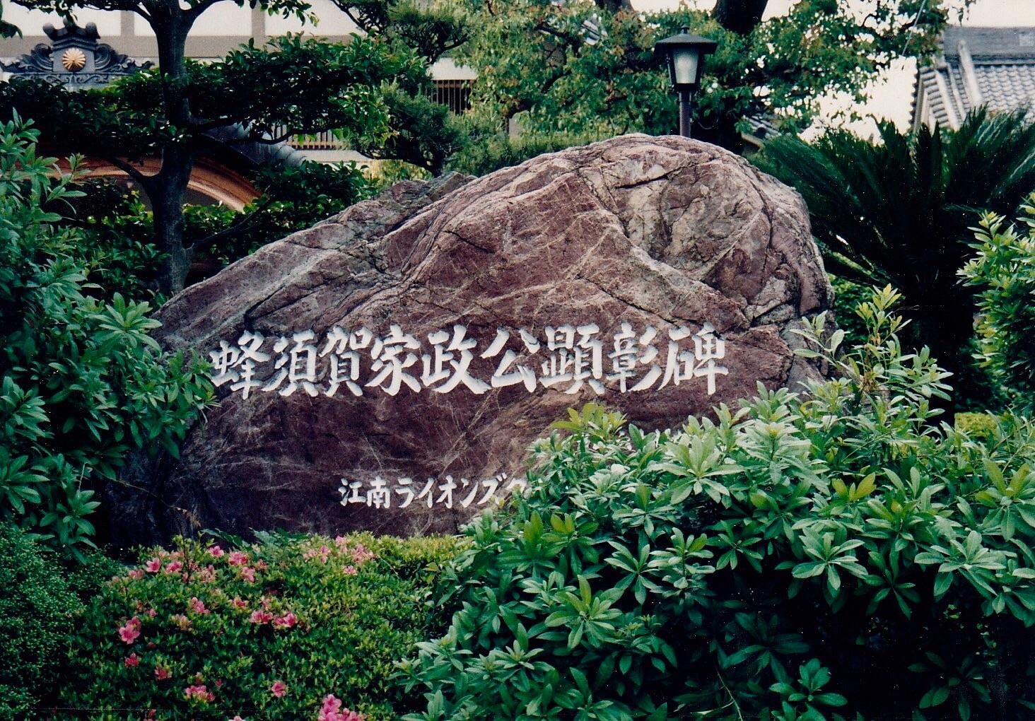 f:id:shinsaku1234t501:20170629222808j:image