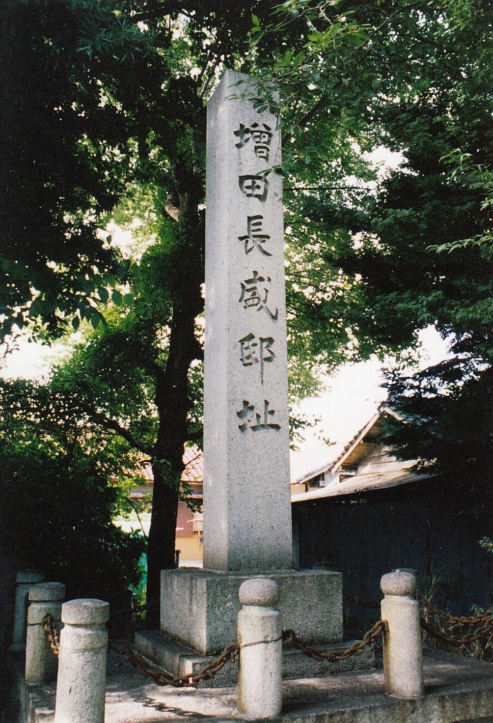 f:id:shinsaku1234t501:20170705141734j:image