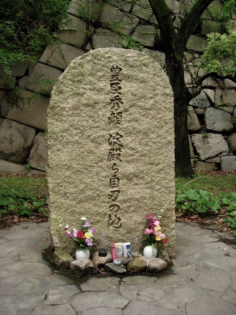 f:id:shinsaku1234t501:20170705154555j:image