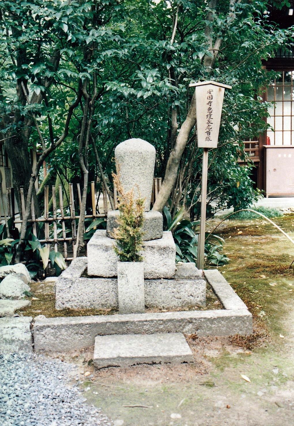 f:id:shinsaku1234t501:20170712194303j:image