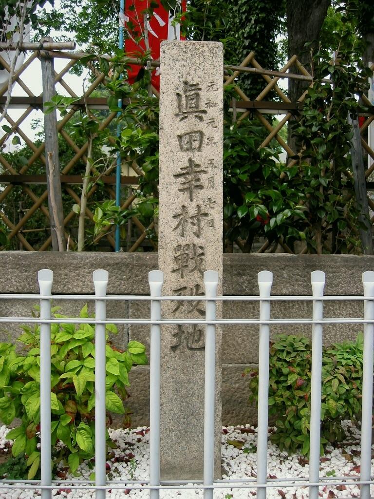 f:id:shinsaku1234t501:20170720193330j:image