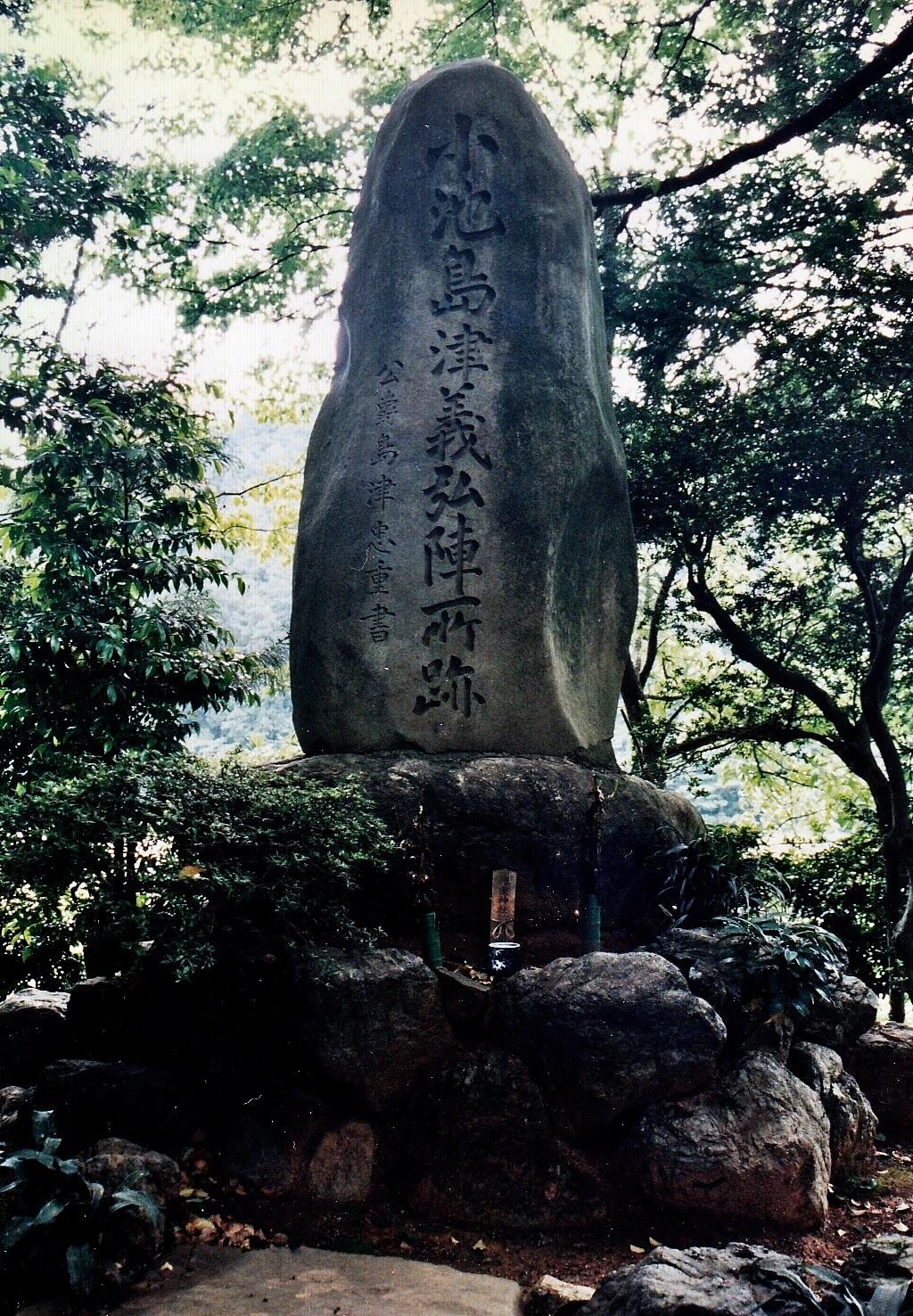 f:id:shinsaku1234t501:20170724170230j:image
