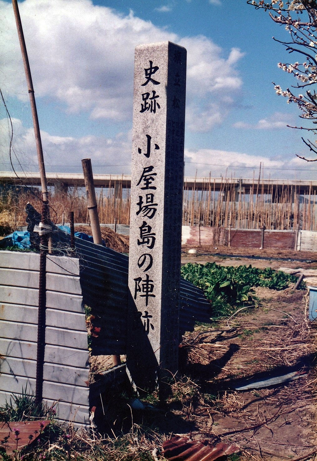 f:id:shinsaku1234t501:20170911220919j:image