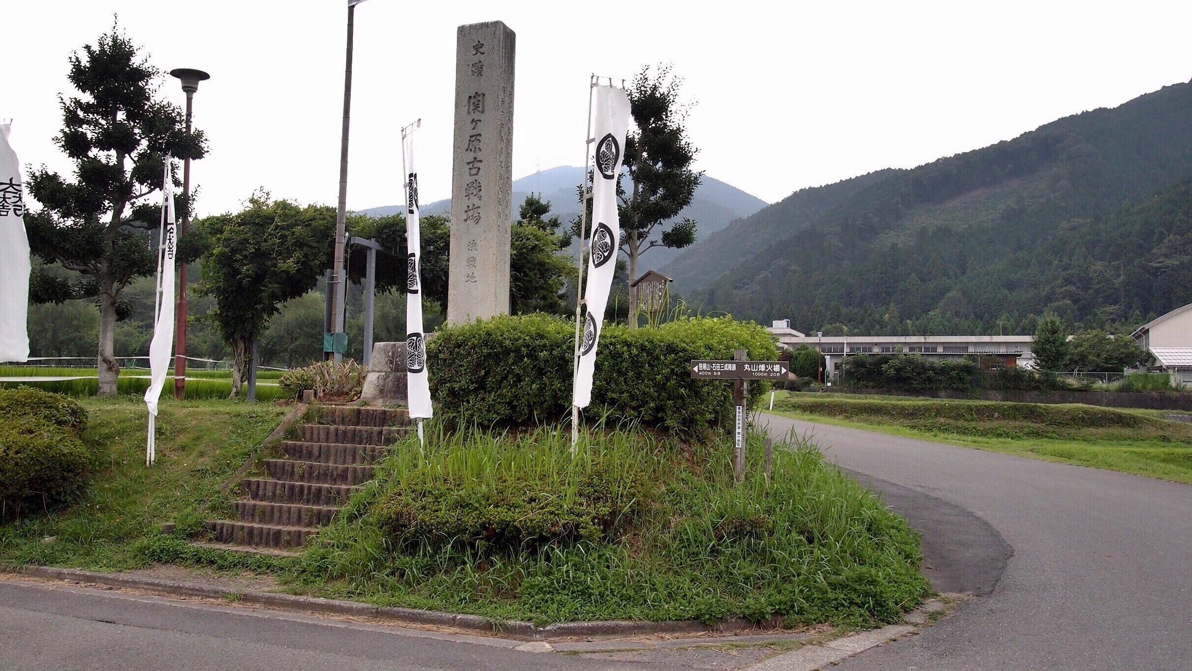 f:id:shinsaku1234t501:20170921225256j:image