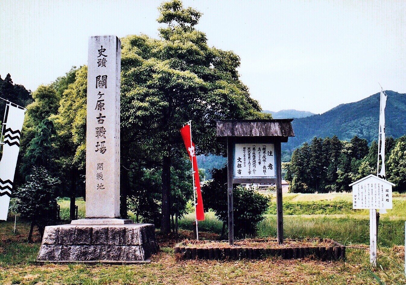 f:id:shinsaku1234t501:20170921225609j:image