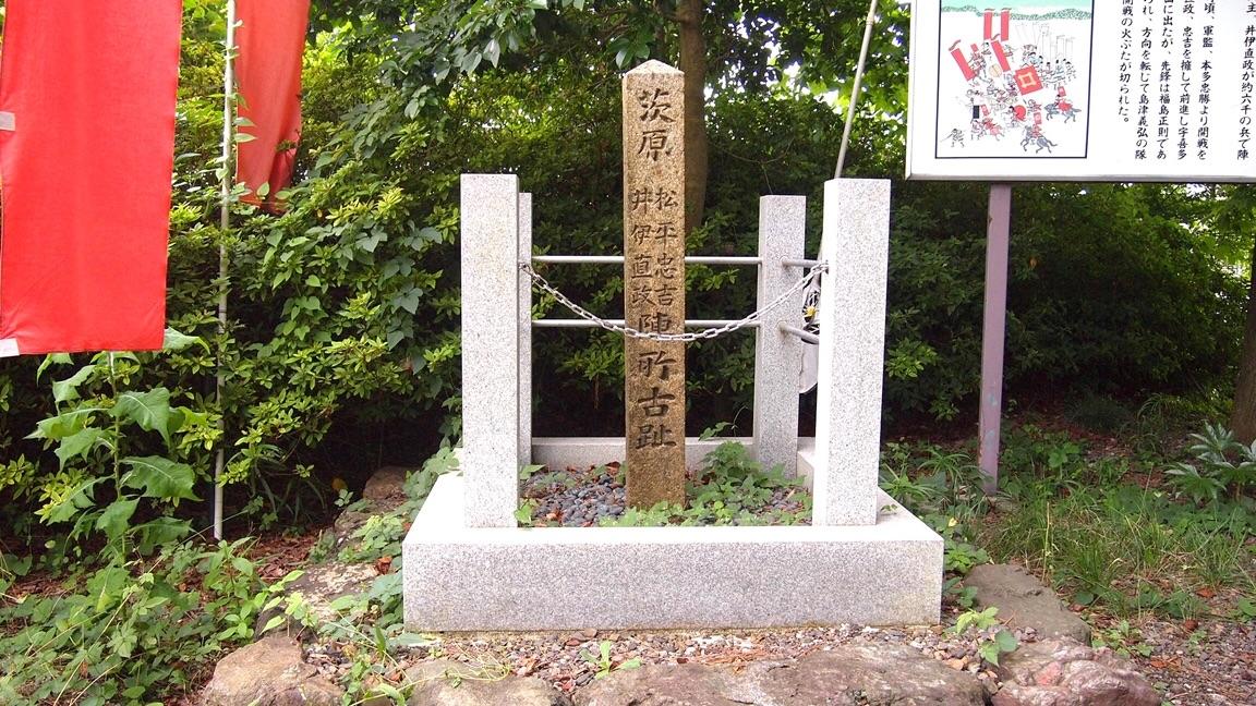 f:id:shinsaku1234t501:20170929204212j:image