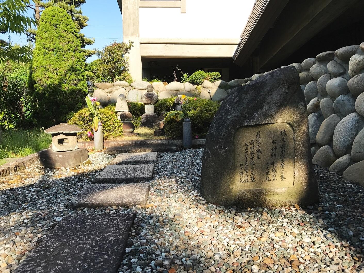 f:id:shinsaku1234t501:20180812111022j:image