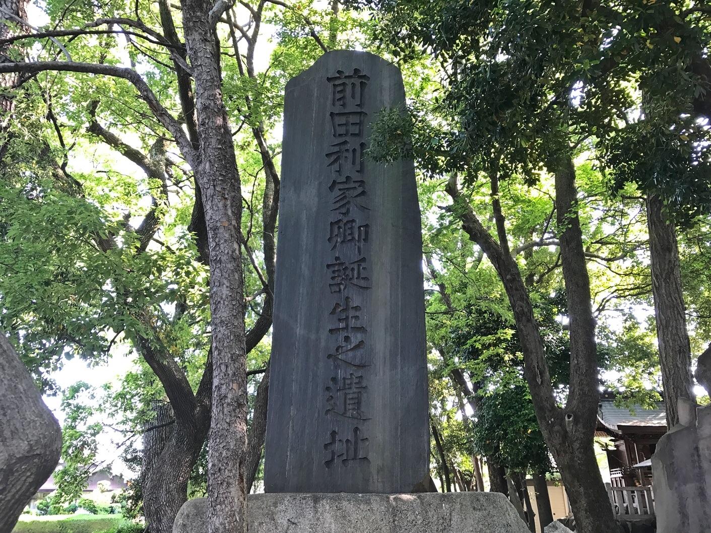f:id:shinsaku1234t501:20180812121034j:image