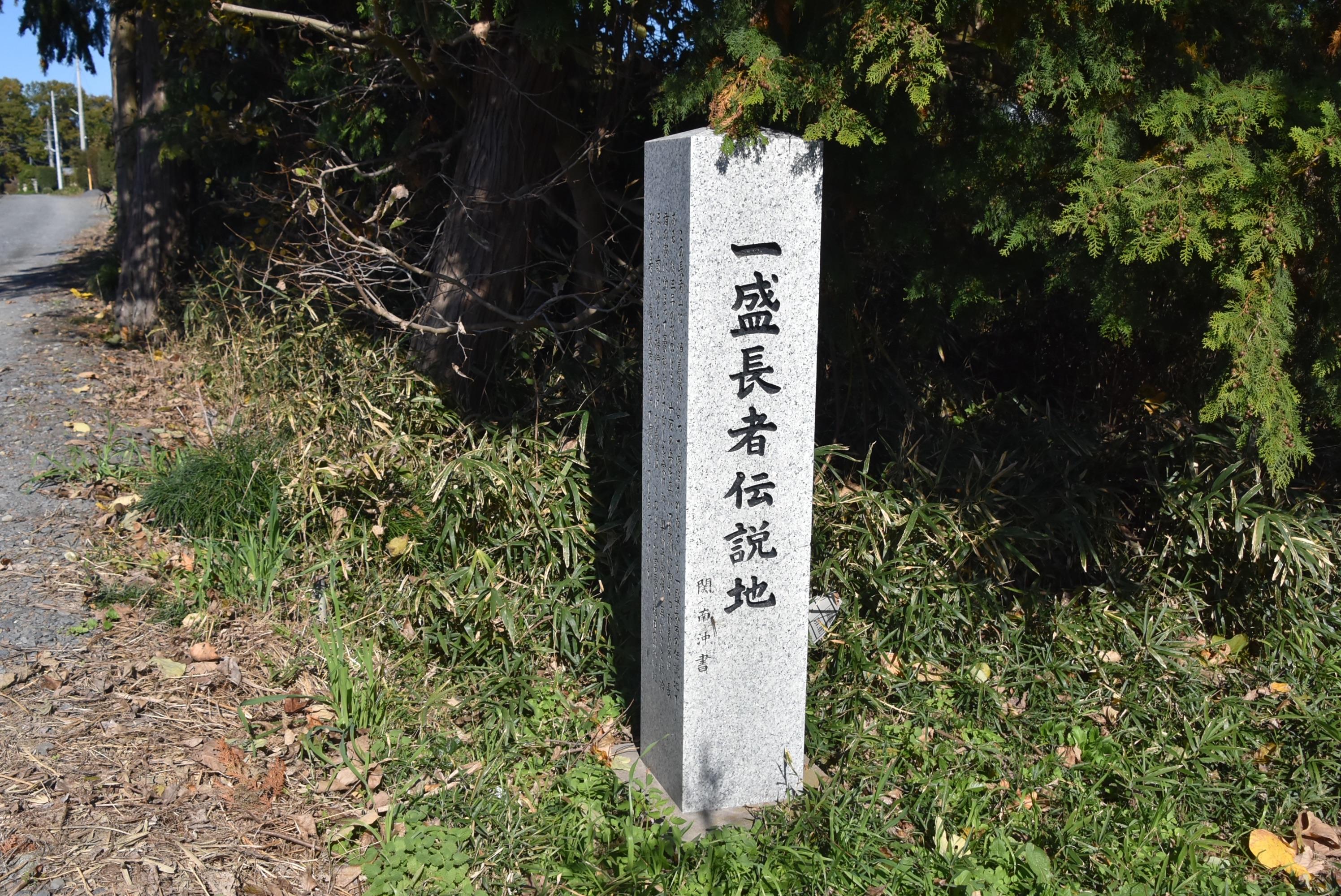 f:id:shinsaku1234t501:20190110015334j:image