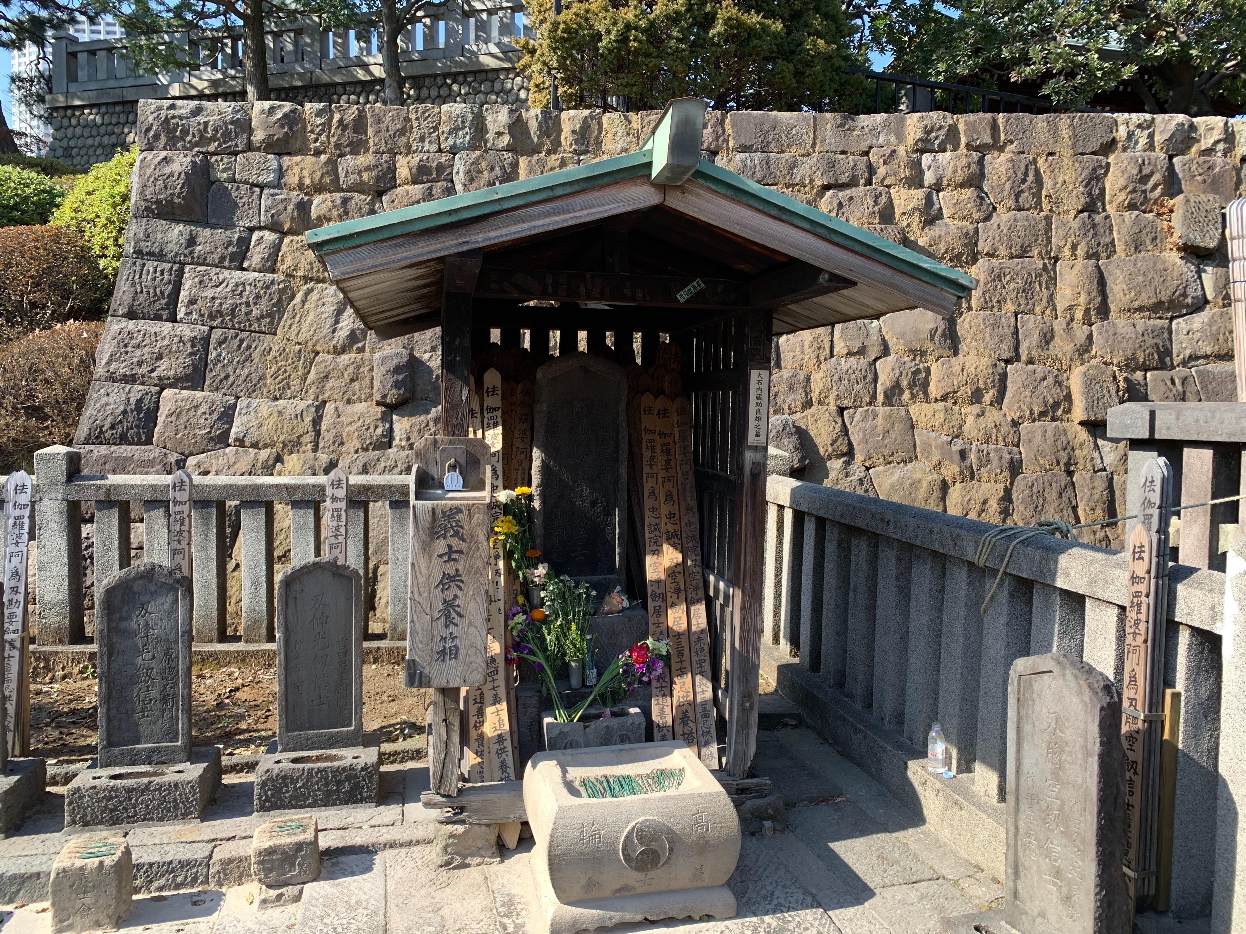 f:id:shinsaku1234t501:20190129115444j:image