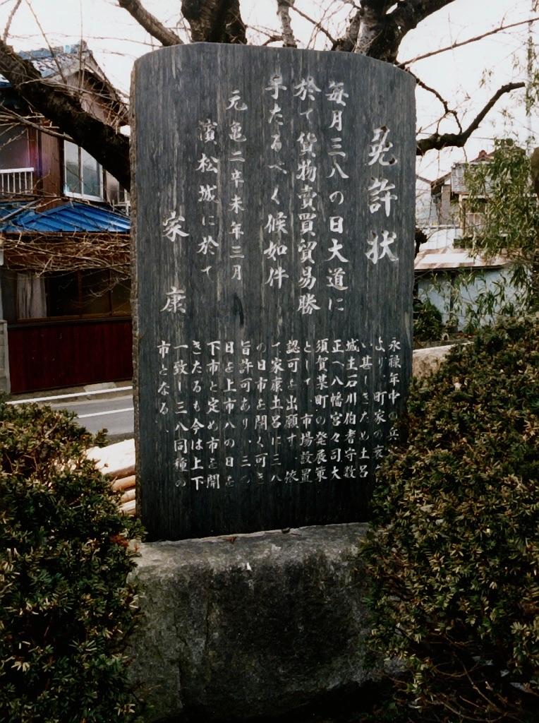 f:id:shinsaku1234t501:20190308211418j:image