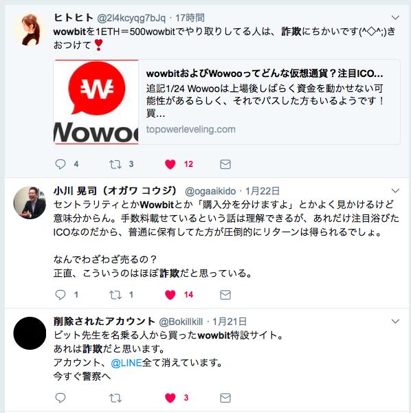 f:id:shinsakuget777tan:20180126080625p:plain