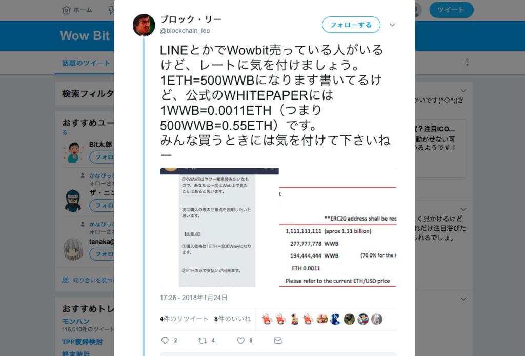 f:id:shinsakuget777tan:20180126080717p:plain