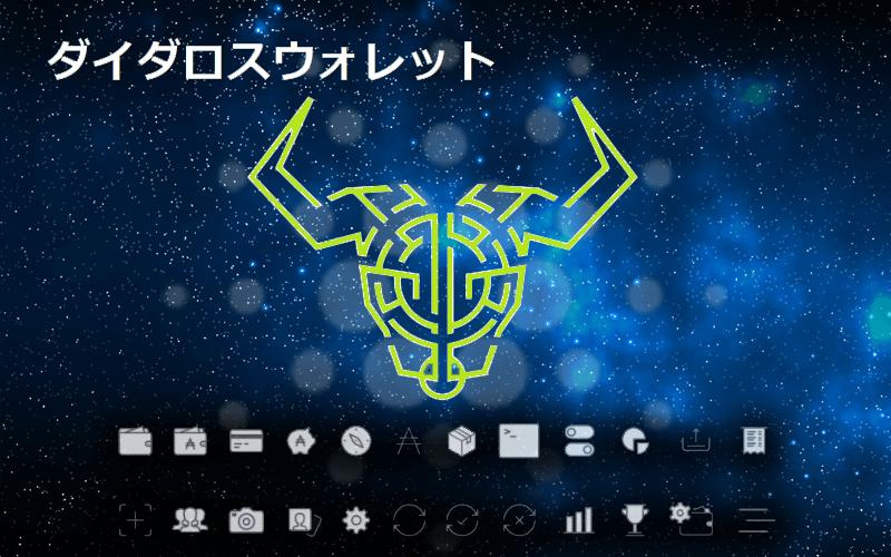 f:id:shinsakuget777tan:20180325114631p:plain