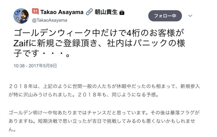 f:id:shinsakuget777tan:20180428174147p:plain