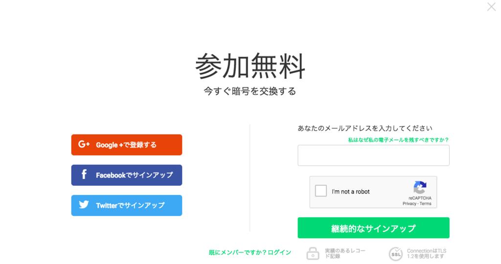 f:id:shinsakuget777tan:20180609124206p:plain