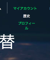 f:id:shinsakuget777tan:20180609125433p:plain