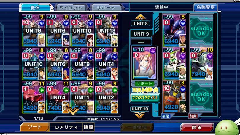 f:id:shinsakuman:20150908124318j:plain