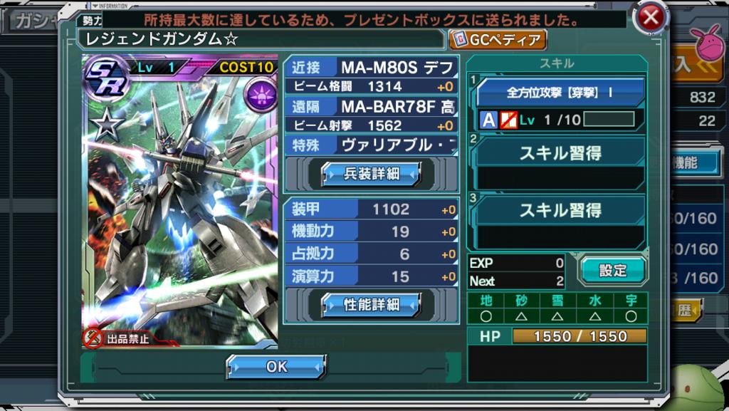 f:id:shinsakuman:20151126110740p:plain