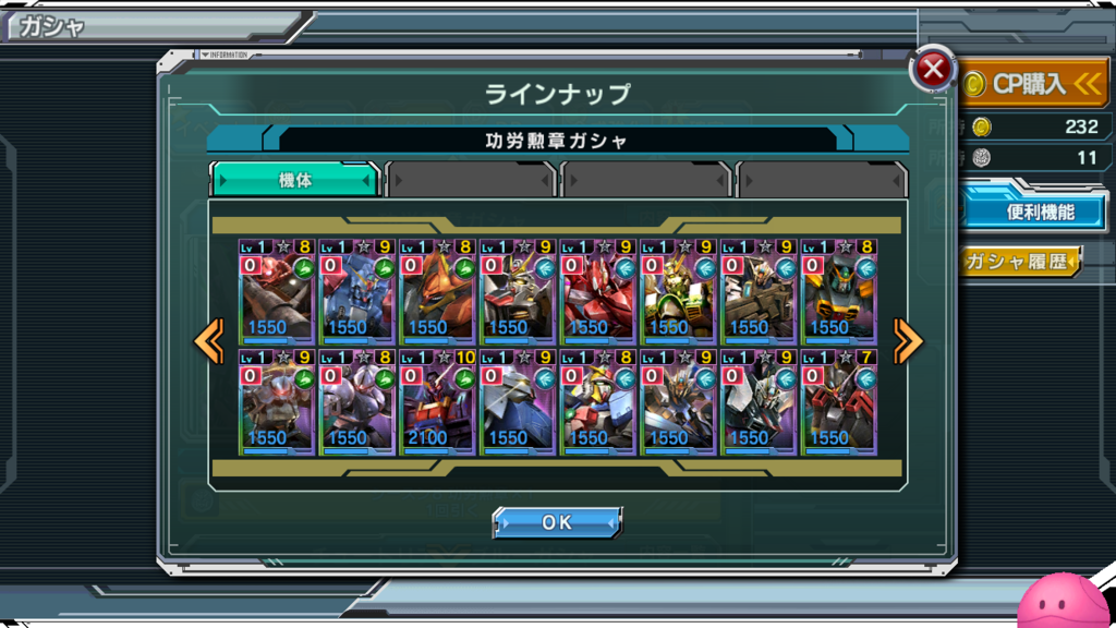 f:id:shinsakuman:20160713182630p:plain