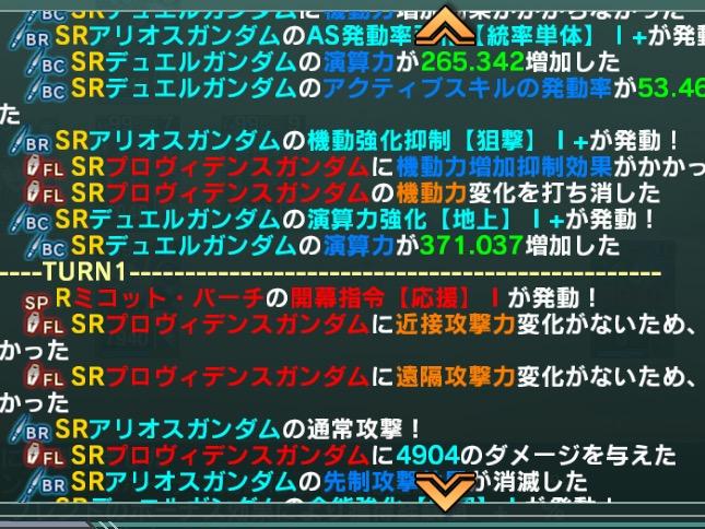 f:id:shinsakuman:20160915125446j:plain