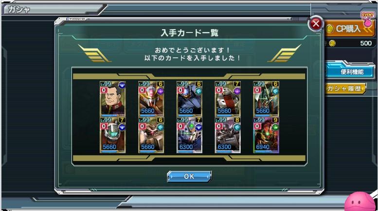 f:id:shinsakuman:20170101105355j:plain