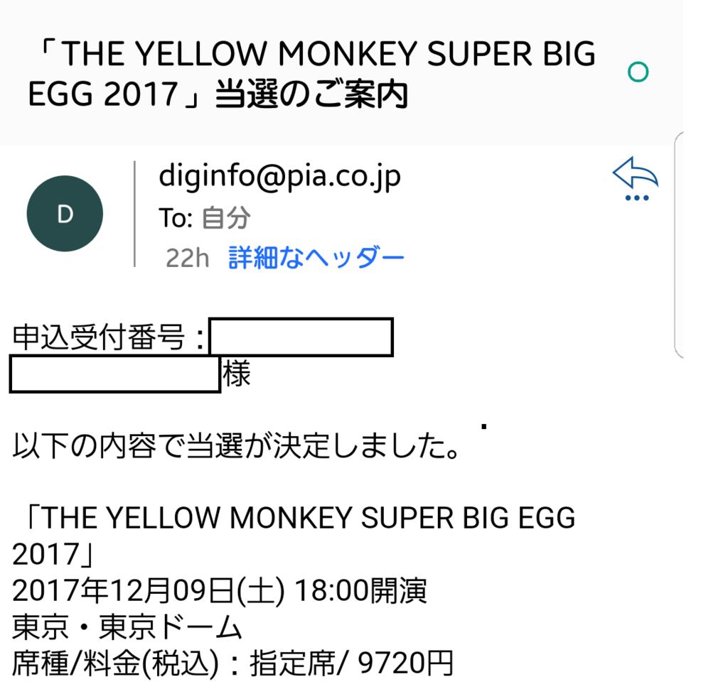 f:id:shinsakura:20170417163614p:plain