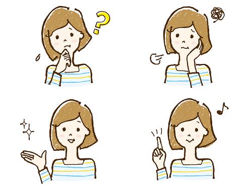 株式会社新生ジャパン投資の評価がなぜ分かれているか疑問を感じている女性