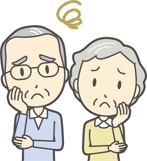 株式会社新生ジャパン投資を叩いているサイトの口コミは信憑性なしと疑問を持つ老人