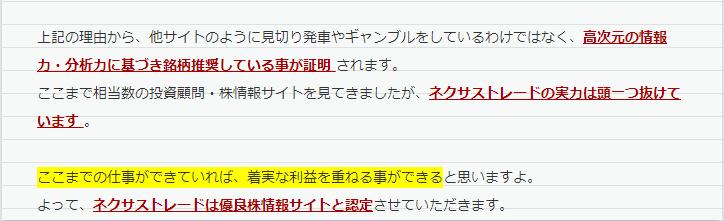 f:id:shinseijapan:20180802141913p:plain