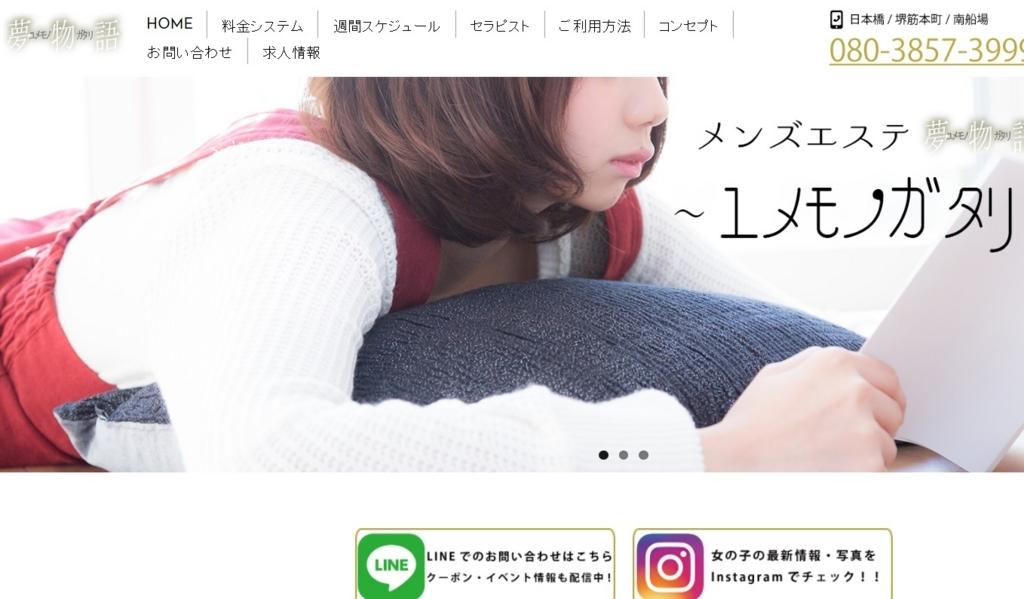 f:id:shinshikikoushi:20180528201712j:plain