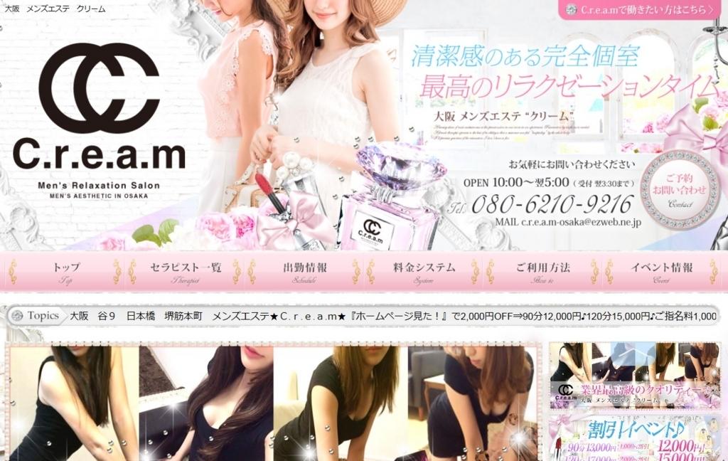 f:id:shinshikikoushi:20180602142906j:plain