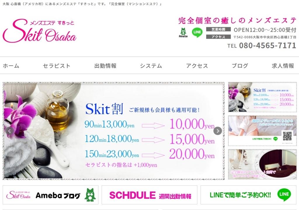 f:id:shinshikikoushi:20180603164321j:plain