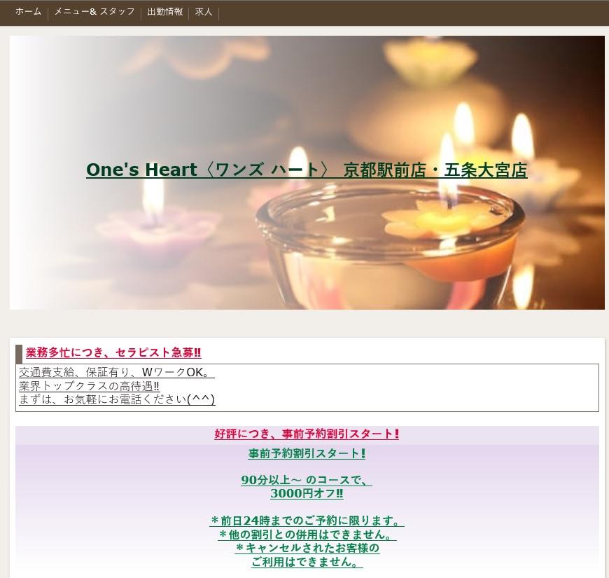 f:id:shinshikikoushi:20180603234647j:plain