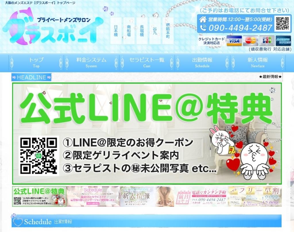 f:id:shinshikikoushi:20180603235920j:plain