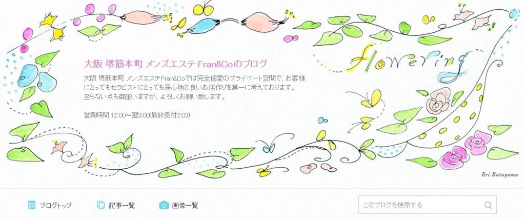 f:id:shinshikikoushi:20180718233901j:plain