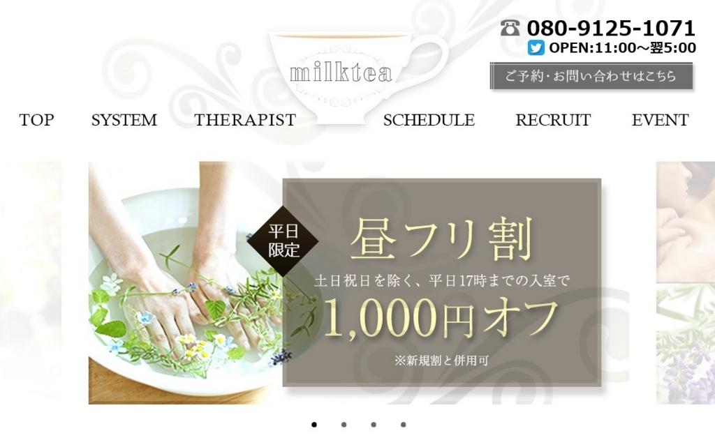 f:id:shinshikikoushi:20180816012043j:plain