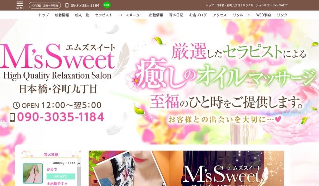 f:id:shinshikikoushi:20180816164825j:plain