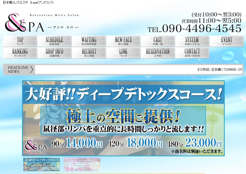 f:id:shinshikikoushi:20180816165240j:plain