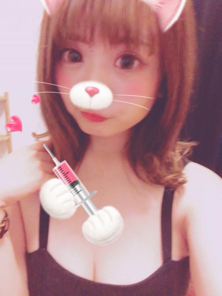 f:id:shinshikikoushi:20180816170827j:plain