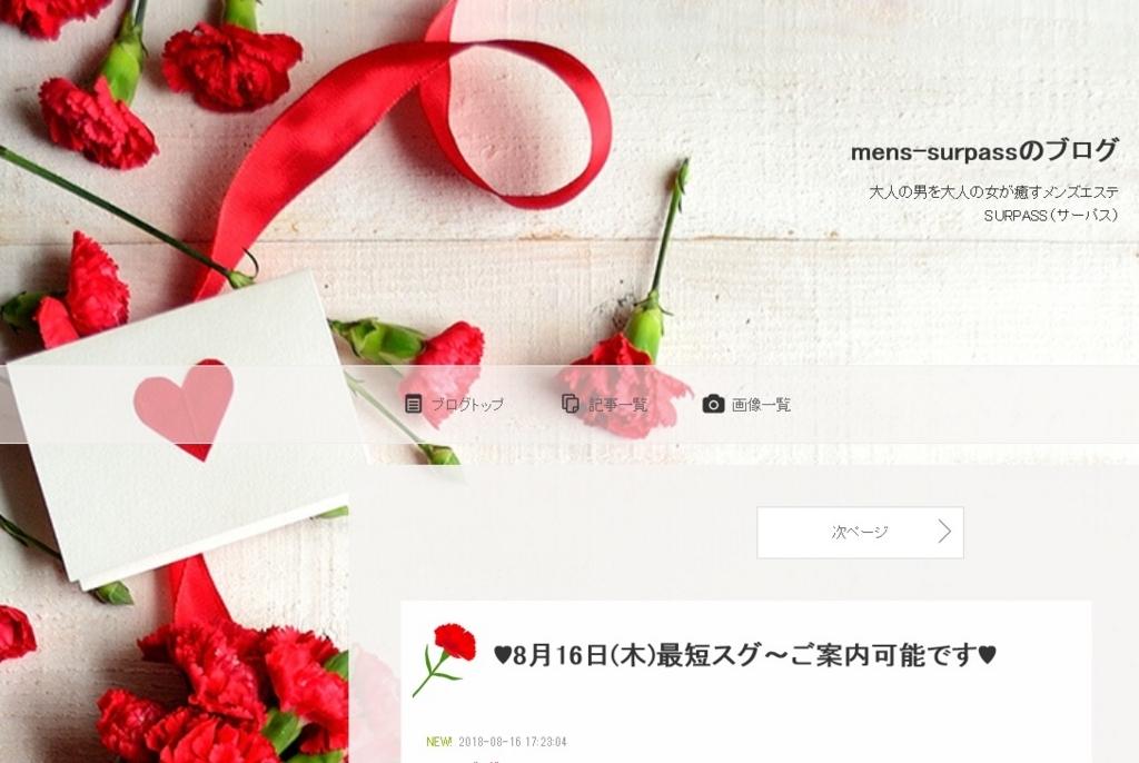 f:id:shinshikikoushi:20180816174906j:plain