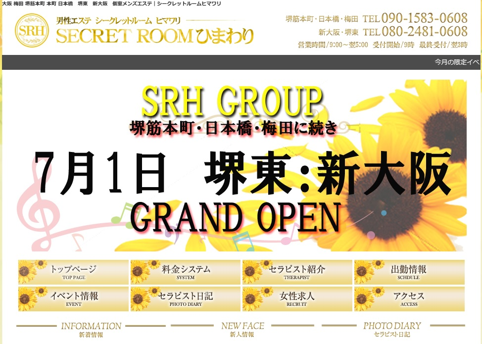 f:id:shinshikikoushi:20180816234236j:plain