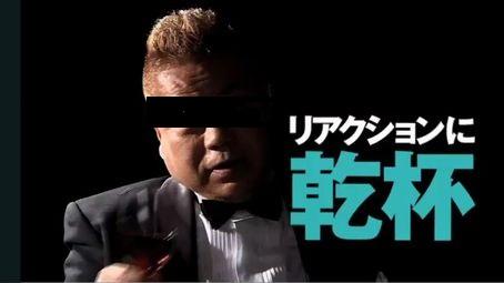 f:id:shinshikikoushi:20180911235929j:plain
