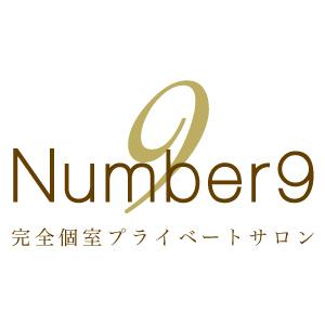 f:id:shinshikikoushi:20181027135052j:plain