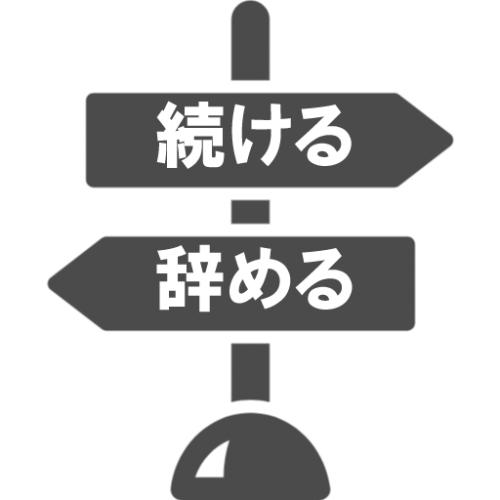 f:id:shinshikikoushi:20181103181604p:plain